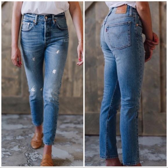 b5d12eb5ff56a Levi s Denim - Levi s 501 Stretch Skinny Jeans -Post Modern Blues